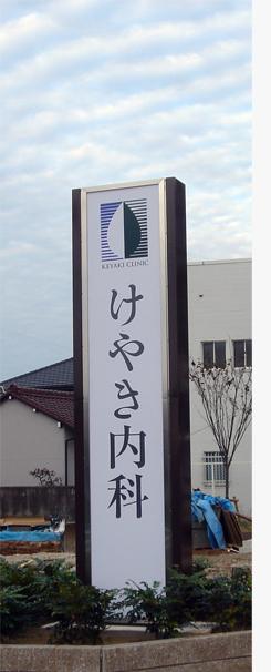 20091121.jpg