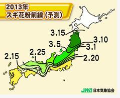 2013スギ花粉前線予測.jpg