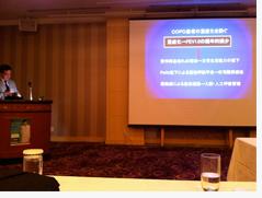 COPDアドバンスドセミナー.jpg