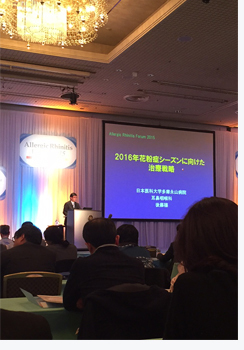 花粉症講演会2015.jpg