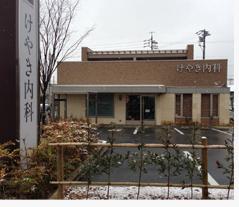 2012初雪.jpg