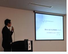2013東海呼吸器感染症研究会.jpg