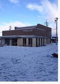 2014初雪けやき内科.jpg