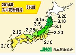 2014年スギ花粉前線.jpg