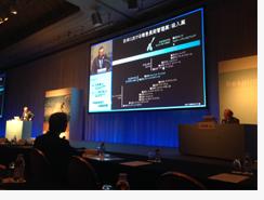 2014秋RespiratoryForum.jpg
