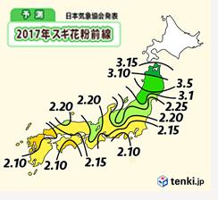 2017スギ花粉前線.jpg