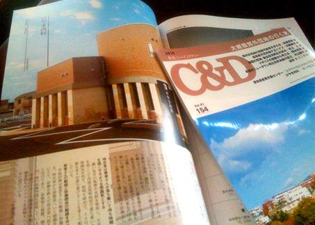 C&D-2.jpg
