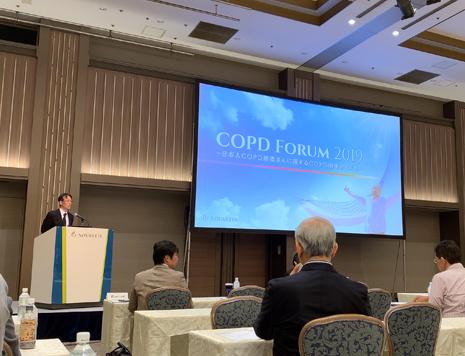 COPD Forum 2019.jpg