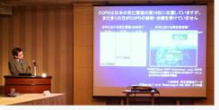 COPDワークショップ2011.jpg