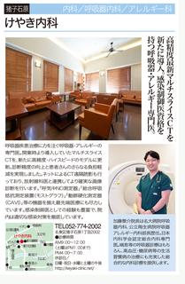 ポトス2020秋blog.jpg