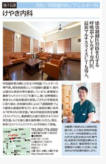 ポトス2021秋blog.jpg