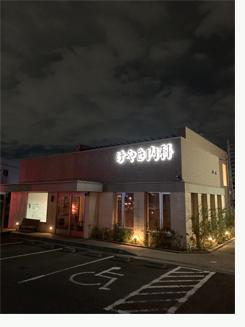 台風前夜.jpg