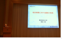 喘息セミナー2012東京.jpg