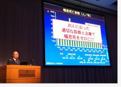 喘息専門医フォーラム神戸2011.jpg