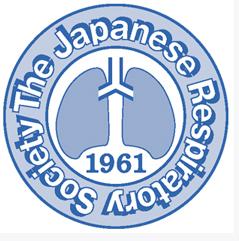 日本呼吸器学会.jpg