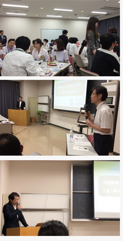 東名古屋吸入指導セミナー2018.jpg