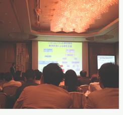 東海呼吸器真菌症研究会2014.jpg