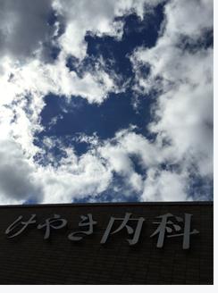 梅雨明け2015.jpg