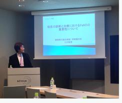 気管支喘息FeNO講演会2014.jpg