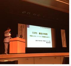 第103回日本呼吸器学会東海地方学会.jpg