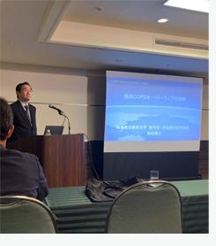 Respiratory Symposium in Nagoya 2019.jpg