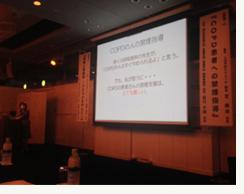 SmokeFreeForum2014.jpg