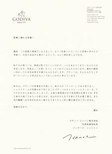 letter from GODIVA.jpg